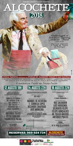 Alcochete-2018---Cartaz-de-Montra