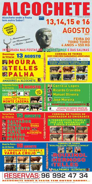 Site-Montra-AlcocheteAgosto2017