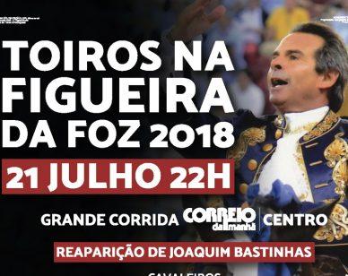 Figueira-da-Foz,-Dia-21-e-Julho-de-2018