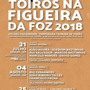 Figueira-da-Foz,-Temporada-de-Verão-de-2018
